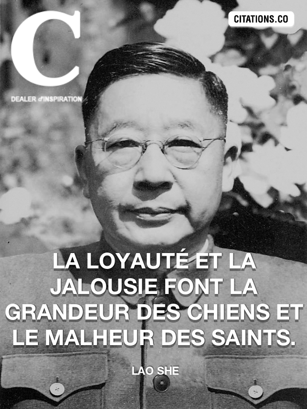 Citation de Lao She